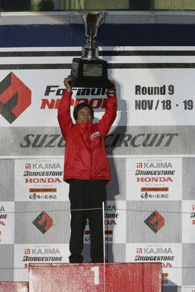 2006 Formula Nippon ChampionshipRd 9. Suzuka, Japan. 19th November 20062006 Team Champions - Mobilecast IMPUL Team Director Kazuyoshi Hoshino. Podium.World Copyright: Yasushi Ishihara / LAT Photographicref: Digital Image 2006FN_R9_012