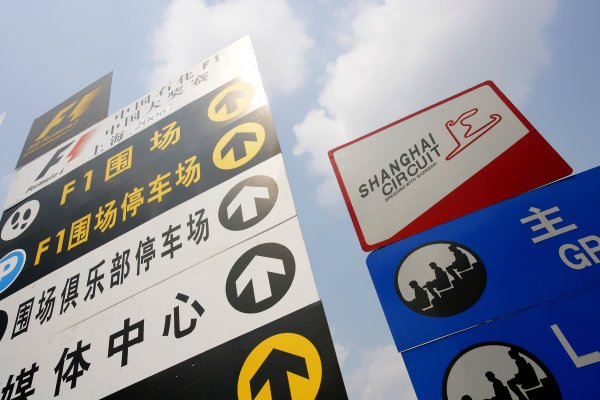 2006 Chinese Grand Prix - Thursday Preview