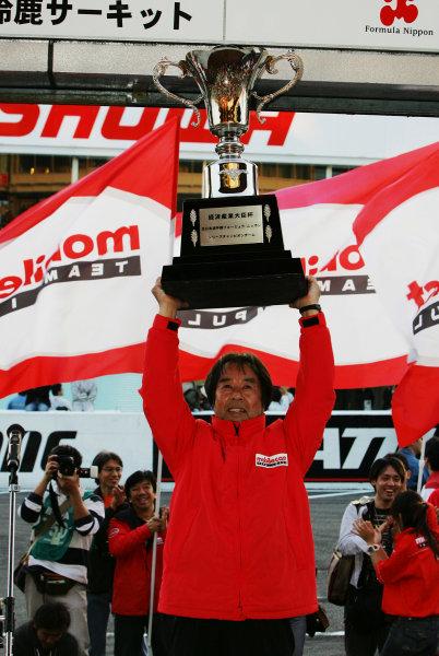 2004 Formula Nippon ChampionshipSuzuka, Japan. 7th November 2004.2004 Team Champions kazuyoshi Hoshino, team director of mobilecast IMPUL, with trophy.World Copyright: Yassushi Ishihara/LAT Photographicref: Digital Image Only