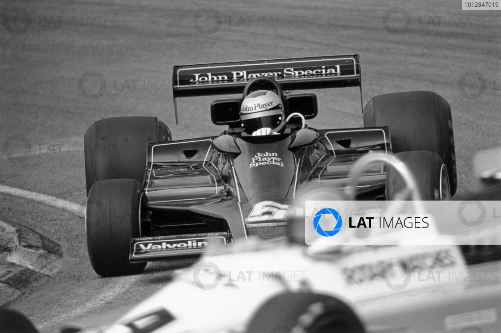 1977 Brazilian Grand Prix