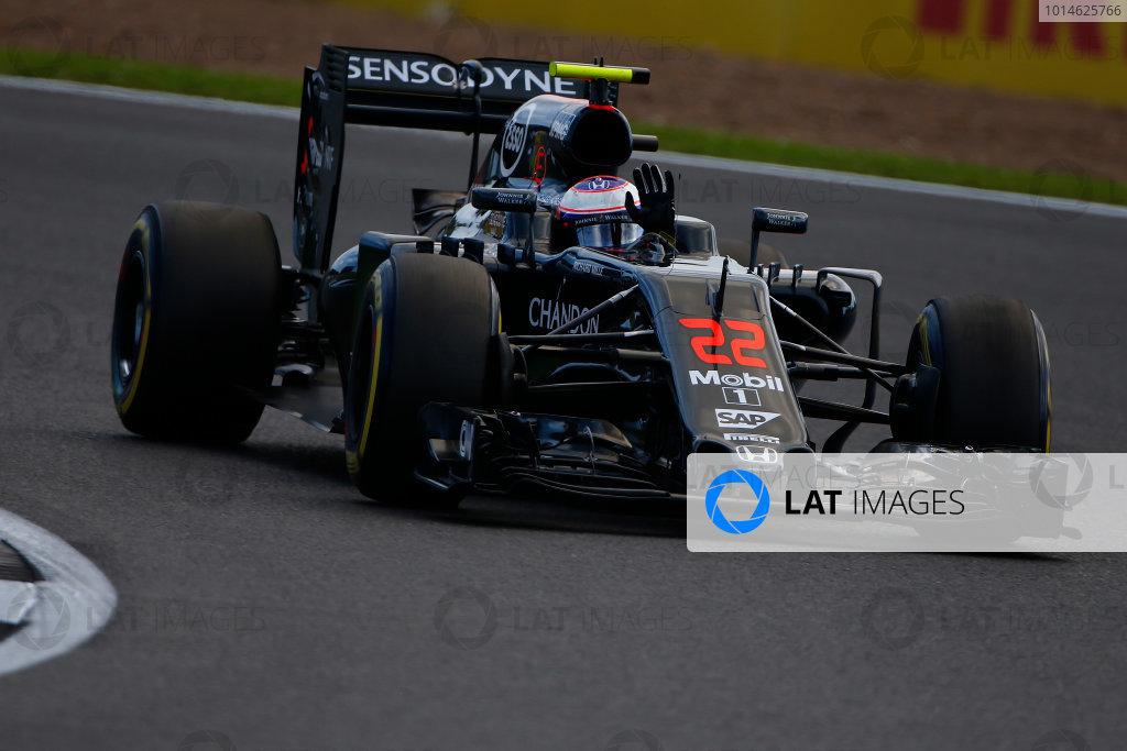 Round 10 - British Grand Prix