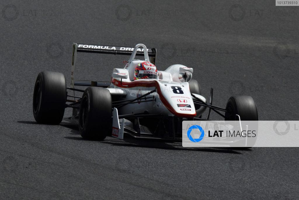 22012 Japanese Formula Three Championship