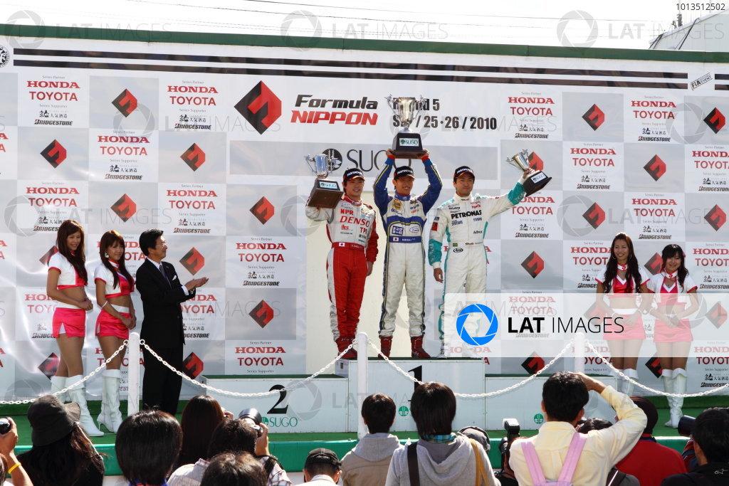 2010 Japanese Formula Three