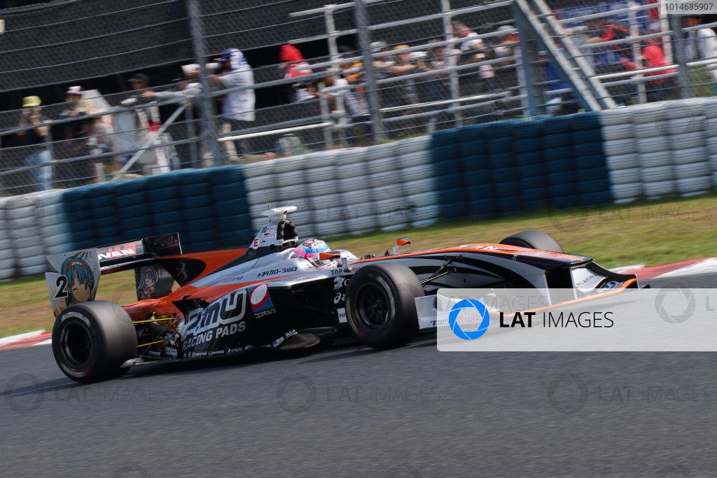 2016 Japanese Super Formula. Okayama, Japan.  Sunday 11 September 2016. Rd 5. Race2 Winner Yuji Kunimoto  ( #2 P.MU/CERUMO · INGING SF14 ) action World Copyright: Yasushi Ishihara/LAT Photographic Ref : 2016SF_Rd5_R2_007